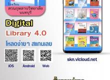 Digital Library 4.0