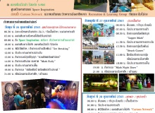 SUANNON MATH CAMP 2020